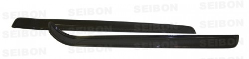 CARBON FIBRE DOOR SILLS PLATE FOR 2007-2013 BMW E92 3 SERIES / M3 COUPE