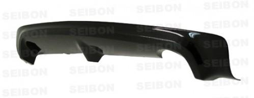 MG-style carbon fibre rear lip for 2006-2010 Honda Civic 4DR JDM / Acura CSX