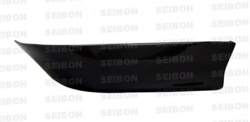 MG-style carbon fibre rear lip for 1997-2001 Honda Prelude