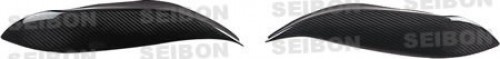 Carbon fibre eyebrows for 1996-1998 Honda Civic